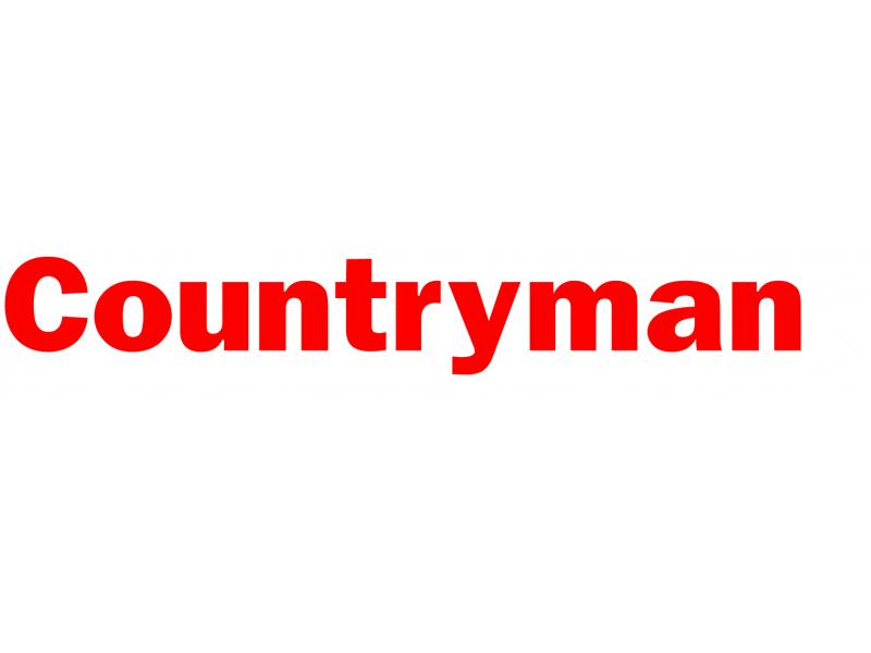 countryman-logo-2018-2
